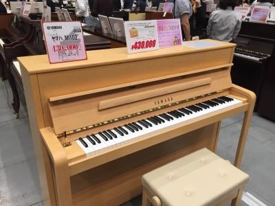 ピアノ10