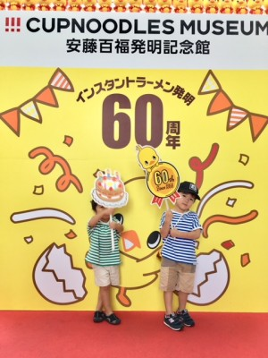 大阪カップヌードルミュージアムでmyカップヌードル作り☆休日混雑状況も