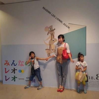 【レポ】みんなのレオ・レオーニ展@伊丹市立美術館、見どころや限定グッズ