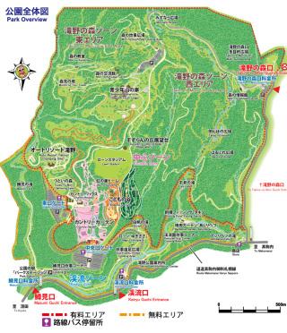 札幌の遊び場!滝野すずらん丘陵公園