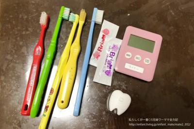 【小学生の歯科検診】歯磨きって◯◯より難しい!歯磨き方法をイチから改善