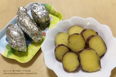【芋掘り遠足】ガスもオーブンも不要!水と炊飯器だけで簡単蒸し芋の作り方