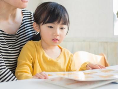 「は」「を」「へ」「に」「で」の助詞は、家庭での会話でしっかり身につけよう!