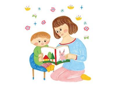 絵本で育む一生モノの力!『親子で』が重要ポイント