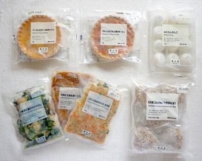 初!【無印良品】から冷凍食品販売スタート!気になる味や内容をレポート!