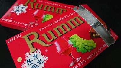 【実食】LOTTE洋酒チョコ「Rummy」(ラミー)でガトーショコラ