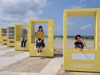 【糸島ドライブ】新たなインスタ映えスポットが!#ジハングンって?