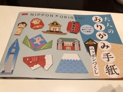 【ダイソー】これで100円?ちょっとしたお手紙に超便利!!可愛いお手紙