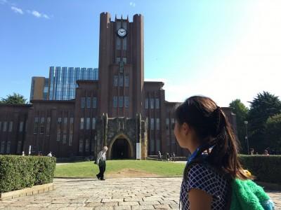 いざ東京大学へ。ホームカミングディは一般人も楽しい公開イベントでした!