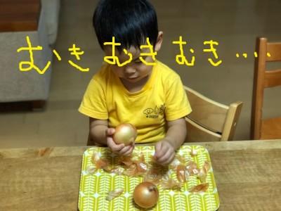 【子どもと料理】年少さんと小1さんの料理へのかかわり方☆我が家の場合