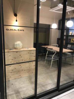 【池袋】オシャレ子連れランチ〜GLOCAL CAFE〜