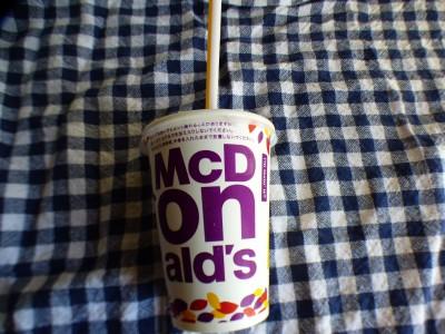 【マクドナルド】秋のマックシェイク♡紫いも飲みました!食レポ