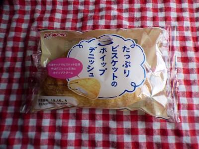 このパン美味♡たっぷりビスケットのホイップデニッシュ
