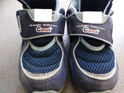 【裏ワザ】みんな同じ指定靴でも子供が靴間違わない!