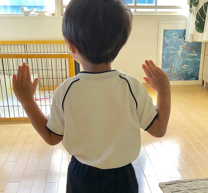 もうすぐ運動会☆毎日の体操服汚れにアタック プロEX石けん使用レポート!