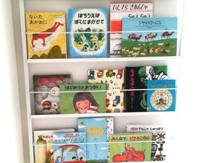 絵本は壁収納で省スペースに!ママ支持率の高い、わが家の本棚