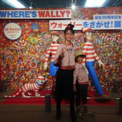 【レポ】ウォーリーをさがせ!展が無料になる!大阪の混雑状況やグッズ等。