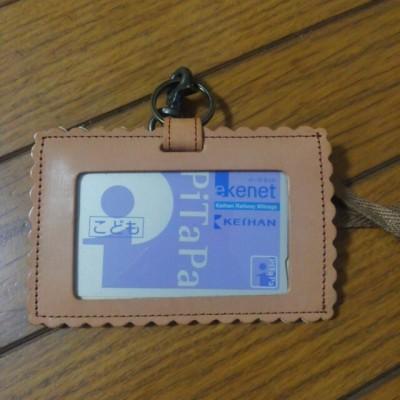 【小学生】キッズピタパの申し込み。JR西日本でもポストペイが使える!