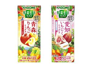 「野菜生活100」青森りんごミックス・愛知いちじくミックスヨーグルト風味をセットで5人にプレゼント!