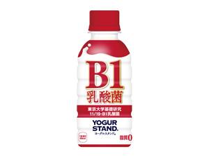 「ヨーグルスタンド B1 乳酸菌」6本を5人にプレゼント!