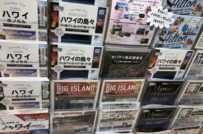【2019】GWは10連休!家族4人でハワイ旅行はいくら?予約は?