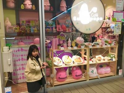 可愛い穴場!カフェ バーバパパ♪クリスマスケーキも!【ラゾーナ川崎】