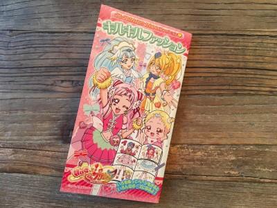 【セリア】HUGっと!プリキュアのキルキルファッション☆母は懐かしい!