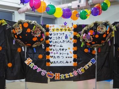 工作にゲームに盛りだくさん☆幼稚園のハロウィンパーティー開催レポ!