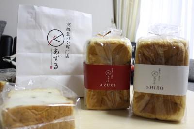 高級食パン専門店「あずき」購入!パン嫌いな娘が食べてみたレポ