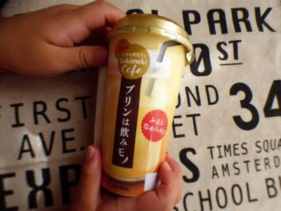 【日本ルナ】子供と取り合いの美味しさ♡プリンは飲みモノ
