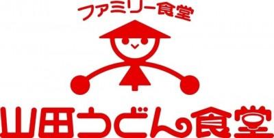 山田うどん13