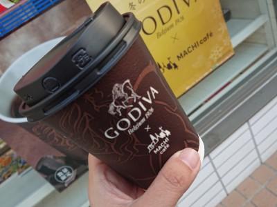 【ローソン】GODIVAコラボ新商品!ホットチョコレート飲んでみた!!