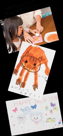 年賀状を作っている子供の表情写真もOK!
