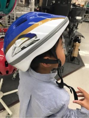 自転車好きにならないわけがない!「新幹線ヘルメット」
