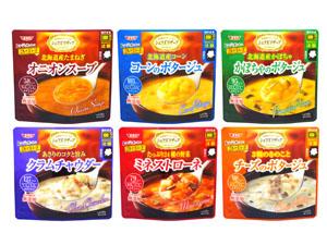 「シェフズリザーブ レンジでおいしい!ごちそうスープ」6種セットを5人にプレゼント!