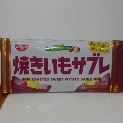 【新作レポ】日清シスコ焼きいもサブレは温めても美味しい!