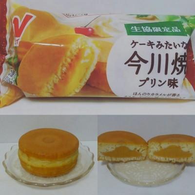 【生協限定】ケーキみたいな今川焼プリン味がカラメルソースで美味しい!