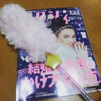 【付録】ゼクシィ1月号ぴかぴかすぎる☆キキ&ララのおそうじモップ