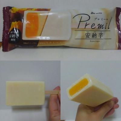 【新作レポ】プレミール安納芋はたっぷり芋感が楽しめる!