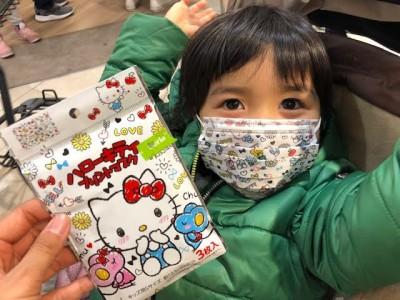 【セリア】激かわ!子供が大喜び間違いなしのキャラクターマスク
