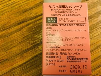 12C76EEB-BDA4-4E3E-B7BE-1FF667D647B5