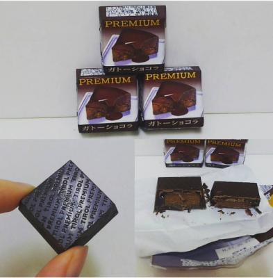 【新作レポ】チロルチョコPREMIUMガトーショコラは本格的な味わい!