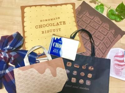 【キャンドゥ】チョコレートシリーズが全部揃えたくなる可愛さ!!
