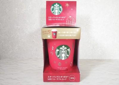 クリスマス限定「スタバのリユーザブルカップ」が可愛い!即買い!