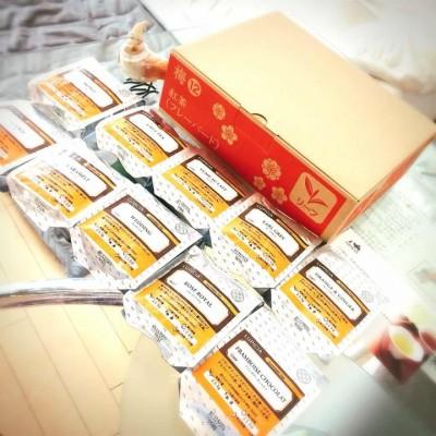 【福袋】お茶専門店ルピシア福袋ネタバレ☆3240円(梅)バージョン