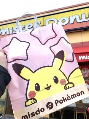 可愛いすぎる♡ミスドのポケモン福袋発売開始!