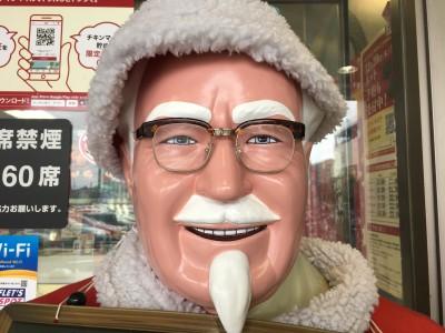 ケンタッキー・カーネルがアメリカからやって来た!日本のKFCを大絶賛!