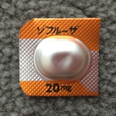 大流行インフルエンザが我が家に!新薬ゾフルーザが処方され服用1回治療完了~
