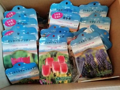 福袋ネタバレ。まだ買える!富山のチューリップ福袋が今年もモリモリでお得
