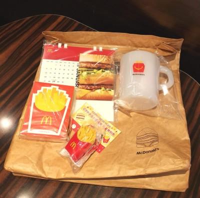 【福袋】マクドナルドの3,000円福袋を買ってみた!グッズと無料券